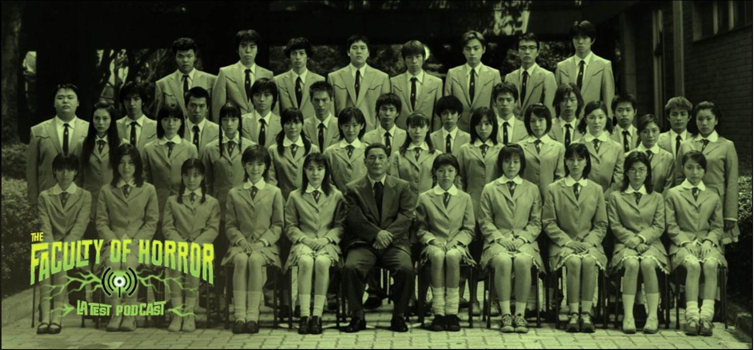 Koushun Takami | Faculty of Horror